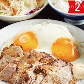 チャーシューエッグ定食(180B)