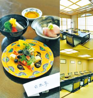 """""""個室あり""""日本食レストラン厳選12件!"""