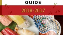 新装刊!タイ語版日本食ガイドブック 「BANGKOK JAPANESE RESTAURANT GUIDE 2016-2017」