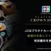 jcb-banner-1024x512