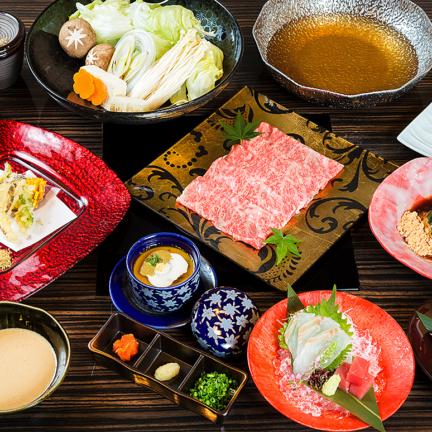 刀 新日本料理としゃぶしゃぶ (アソーク)