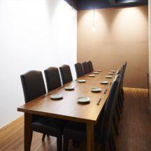 最大12名の完全個室