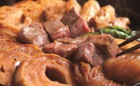 肉割烹のプロモーション