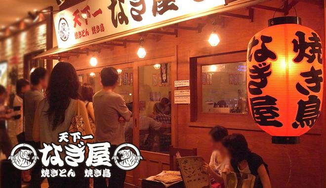 バンコクの夜食特集!ラストオーダー24時以降の日本食屋10選!