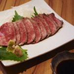 宮崎県産特選黒毛和牛(A4、A5)の たたき