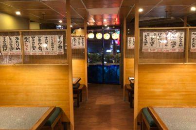 階(酒の店 タニヤ店)