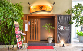 焼肉 燦-きらび- ソイ23店のプロモーション