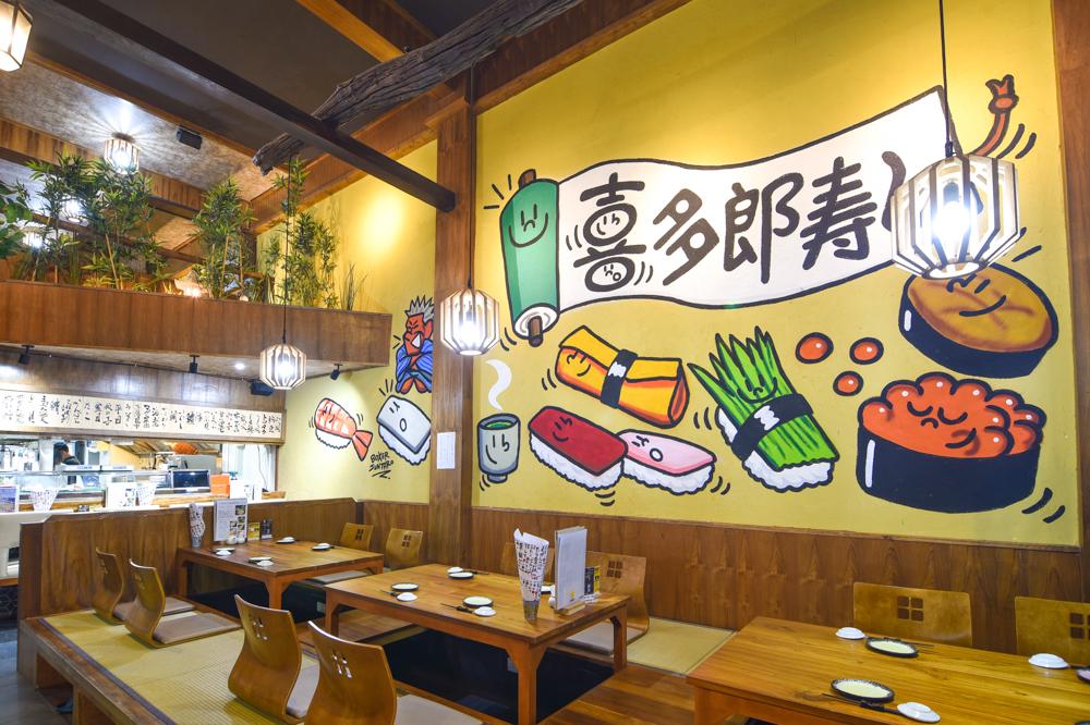 喜多郎寿し トンロー店