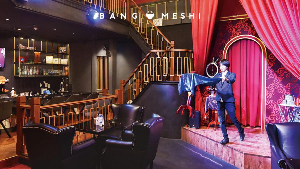 本格マジックが楽しめるバー&カフェがオープン!