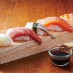 寿司5貫無料のお得なプロモーション実施中