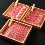 贅沢食べ飲みコース(豪州産和牛付きカルビ/ ロース/ 赤身)