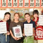 日本人スタッフや日本語堪能なタイ人スタッフが常駐しており、困ることはない