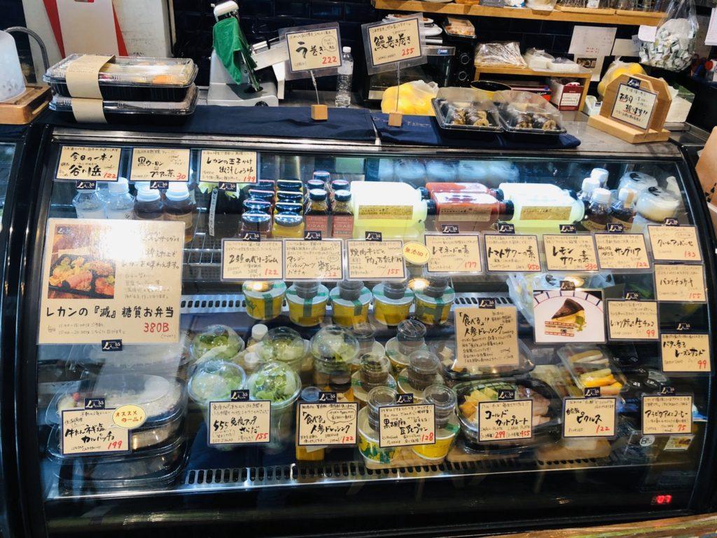 店内飲食可│旬魚菜肉肴酒レカン55