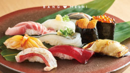 バンコクで贅沢に季節を感じる正統派のお寿司