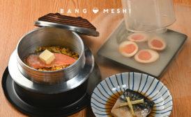ひとひねり加えた和食と新鮮な魚料理に舌鼓
