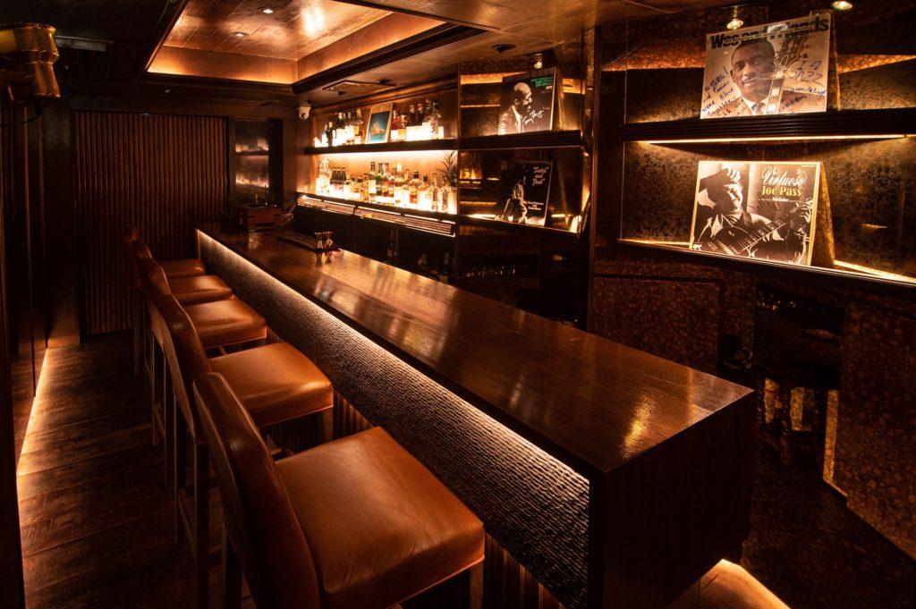 Alonetogether Bar